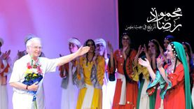تفاصيل التجهيزات النهائية لاحتفالية الراحل محمود رضا