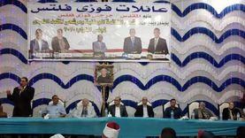 مؤتمر حاشد لدعم مرشحي القائمة الوطنية بالسويس
