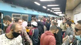 عاجل.. إخلاء أحد قطارات المترو من الركاب بالخط الأول بسبب عطل مفاجيء