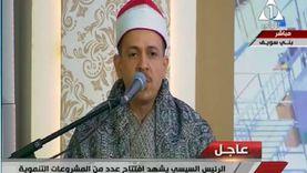 آخرها جامعة الملك سلمان.. خالد الجارحي صوت القرآن بالمشروعات الكبرى