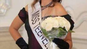 """""""كنزي"""" تمثل مصر في سباق ملكات جمال العالم بالغردقة (صور)"""