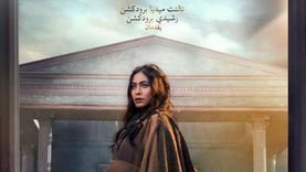 هاجر أحمد «حامل» في «أهل الكهف»: التصوير قريبا