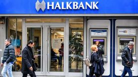 بدء ملاحقة بنك «خلق» التركي لانتهاك العقوبات الأمريكية: ضربة لأردوغان