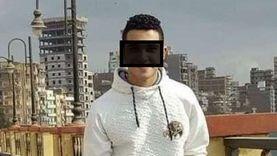 """تجديد حبس المتهم باغتصاب """"طالبة الدقهلية"""" 15 يوما"""