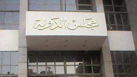 بالأسماء.. التشكيل للجديد لدوائر القضاء الإداري بالعام الجديد