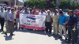 مسيرة لحث المواطنين على المشاركة في انتخابات الشيوخ برأس سدر