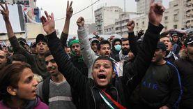 عراقيون يتظاهرون وسط البصرة للمطالبة بالقصاص من قتلة المتظاهرين