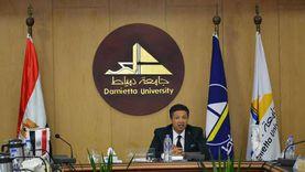 جامعة دمياط تمنع ختم الشهادات المترجمة بختم الجامعة
