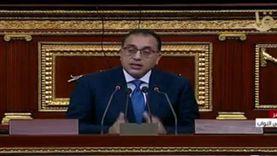 وزير الاتصالات لمدبولي: منصة مصر الرقمية تقدم 45 ألف خدمة حكومية