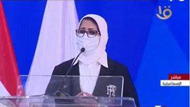 وزيرة الصحة: تعاقدنا على 100 مليون جرعة للقاح فيروس كورونا