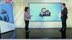 عضو مجلس النواب: صوت مصر مؤثر في الانتخابات الرئاسية الأمريكية