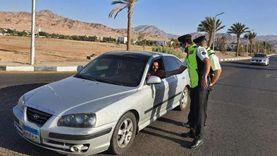 «مرور جنوب سيناء» يشن حملات مكثفة على الطرق الرئيسية والدولية