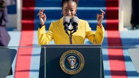 إشادات النخبة بصاحبة قصيدة تنصيب بايدن: كلينتون تتوقع لها رئاسة أمريكا