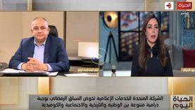 المتحدة: نستهدف تقديم أعمال درامية طوال العام.. مش بس في رمضان