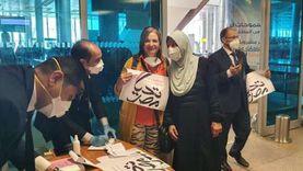 الهجرة: تقييم تجربة إجراء انتخابات الشورى عبر البريد أمام مجلس الوزراء