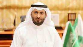من هو الجلاجل وزير الصحة السعودي الجديد؟.. ليس طبيبا