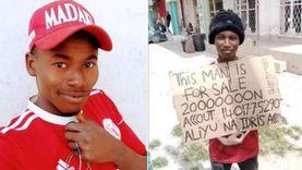شاب يعرض نفسه للبيع في مزاد بنيجيريا.. «طالب 49 ألف دولار»