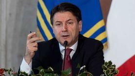رئيس وزراء إيطاليا يستقيل من منصبه غدا