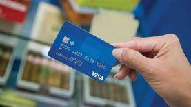 5 نصائح مصرفية لتجنب السقوط في فخ «بطاقات المشتريات»