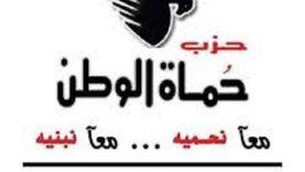 حماة الوطن: سنطرح تعديلات على قانون الشهر العقاري تضمن تنظيم حقوق الدولة وتقليل الأعباء عن كاهل المواطن