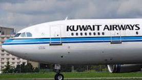 الخطوط الجوية الكويتية تفتح باب الحجوزات إلى 7 وجهات إقليمية