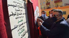 مدرستان للمكفوفين واللغات باحتفالات البحر الأحمر بالعيد القومي