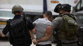 قوات الاحتلال الإسرائيلي تعتقل 18 فلسطينيا من الضفة الغربية