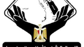 نجاتي: جولات لنواب تنسيقية شباب الأحزاب للتعرف على مشكلات المحافظات