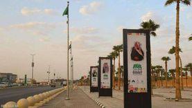"""11 معلومة عن اليوم الوطني السعودي.. ذكرى """"توحيد المملكة"""""""