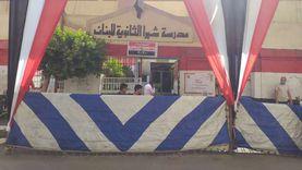 ناخبو شبرا وروض الفرج يتوافدون على اللجان قبل التصويت بنصف ساعة