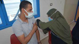 موقع تسجيل لقاح كورونا التابع لوزارة الصحة والسكان