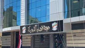افتتاح مبنى هيئة قضايا الدولة المميكن بالمنصورة