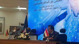 التعليم العالي: بدء الدراسة بفرع جامعة الإسكندرية بجنوب السودان 2021