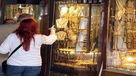 تعرف على آخر سعر لجرام الذهب في نهاية تعاملات اليوم السبت