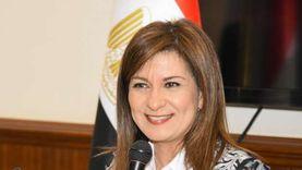 """صناعة الغزل والنسيج في ورشة عمل """"مصر تستطيع"""" غدا"""