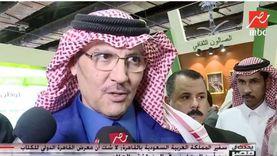 سفير السعودية: جامعة سلمان بها تخصصات ستفيد مصر والمملكة