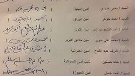 """""""أمانة الجيزة"""" تتقدم باستقالة جماعية من حزب الغد"""