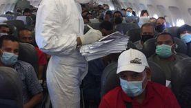 اليوم إعادة 1215 مصريا من الكويت عبر الجسر الجوي للطيران