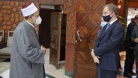 شيخ الأزهر يستقبل السفير البريطاني لبحث تعزيز التعاون المشترك