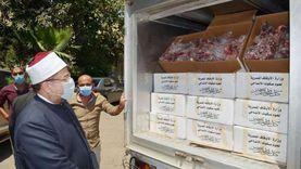 8 أطنان لحوم حصة جنوب سيناء من لحوم الأضاحي
