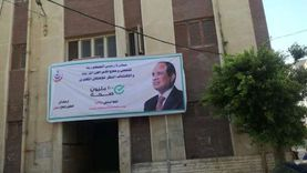 صحة الإسكندرية: بدء المبادرة الرئاسية للكشف المبكر عن الأمراض المزمنة