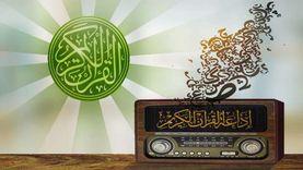 """ادعم إذاعة القرآن يتصدر تويتر.. ومشاهير يتضامنون: """"أجمل ذكرياتنا"""""""