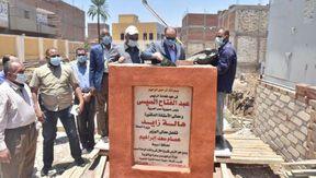 محافظ أسيوط يضع حجر أساس الوحدة الصحية بقرية أولاد ابراهيم بتكلفة 6 مليون جنيه