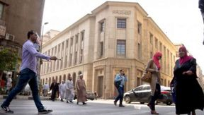 «المركزي»: ارتفاع المركز المالي للبنوك بزيادة 939.1 تريليون جنيه