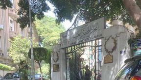 مقر اتحاد المحامين العرب