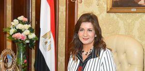 """بمناسبة اليوم العالمي للفتاة.. فتاة مصرية تتقلد منصب وزيرة الهجرة لمدة يوم ضمن مبادرة """"فتيات في أدوار قيادية"""""""