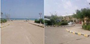 أول كلية على شاطئ البحر