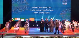 طارق شوقي يسلم جوائز الفائزين في المشروع الوطني للقراءة
