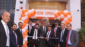 احتفال بنك المشرق بافتتاح الفرع الجديد فى هليوبوليس