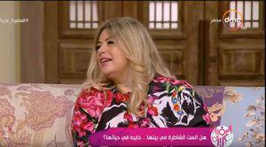الدكتورة غادة حشمت